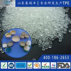 上海TPE_泰瑞丰_食品TPE弹性体图片
