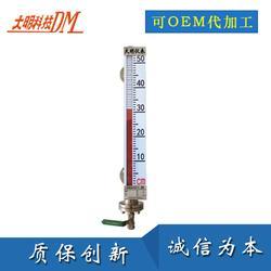 侧装式磁翻板液位计|大明科技(在线咨询)|磁翻板液位计图片