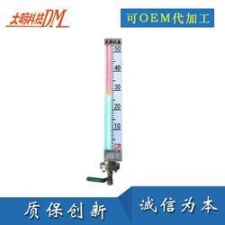 磁翻板液位计-304材质磁翻板液位计-大明科技(优质商家)图片