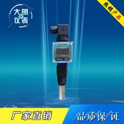 大明科技 便携式电导率仪 电导率仪