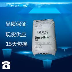 【供应】德国朗盛PA66塑料原料_普拉司塑胶原料实时报价网图片