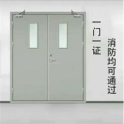 03j609防火门窗图集 防火门 益兴门业(查看)