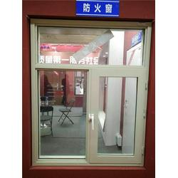防火窗,一级防火窗,益兴门业厂家直销图片