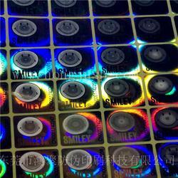 激光全息镭射卷筒烫印防伪不干胶标签工厂家印刷二维码防伪商标图片