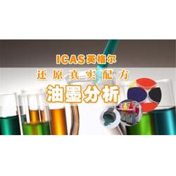 成分分析|瀛亨检测受理机构|增强剂成分分析图片