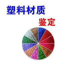 潮州成分分析_瀛亨检测(在线咨询)_皮革脱脂剂成分分析图片