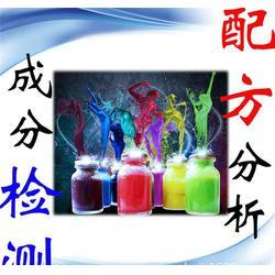 陽江防腐劑配方還原-瀛亨檢測 防腐劑配方還原圖片