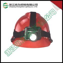 SW2221尚为_微型SW2221防爆头灯_直接佩戴安全帽图片