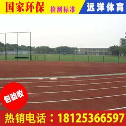 学校常用的塑胶跑道类型|复合型塑胶跑道造价图片
