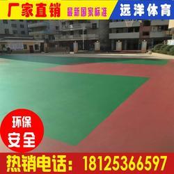 篮球场、羽毛球场、网球场塑胶地上挑选哪种类型好?图片