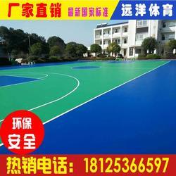 硅PU球场 篮球场材料 硅PU球场多少钱图片