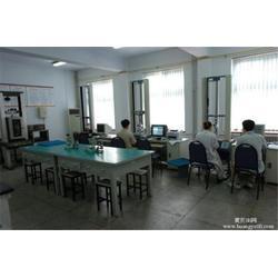 脫灰劑成分分析-瀛亨檢測(在線咨詢)成分分析圖片