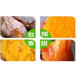 拉丝蜜薯特点|后赵庄红薯|辽阳拉丝蜜薯图片