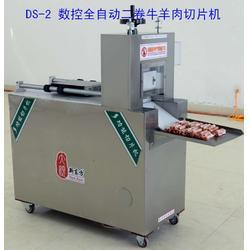 数控全自动二卷牛羊肉切片机图片