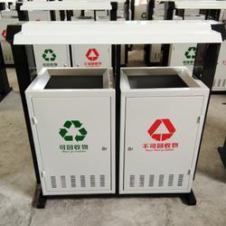 青蓝QL6212学校分类垃圾桶 校园果皮箱 钢板冲孔垃圾桶 支持定制图片
