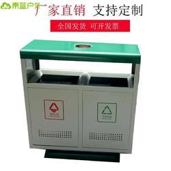 青蓝QL6202公共场所环保果壳箱 垃圾桶 现货热卖图片