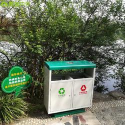 青蓝厂家物业环保垃圾桶 果皮箱 美观实用图片