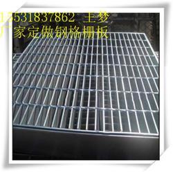 昌平镀锌平台钢格栅 镀锌平台钢格栅 钢格栅平台厂家图片