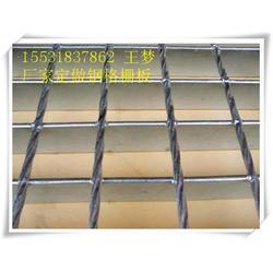 钢格栅板哪家好 低 质量好 发货快 安平恒全金属钢格栅 格栅板图片
