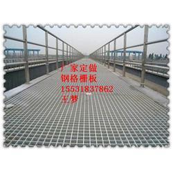 平台踏步板 工业工厂平台踏步板定做 平台踏步板厂家直销图片