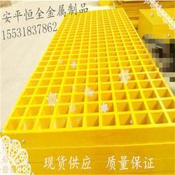 低价定做玻璃钢格板 地格栅 树脂盖板 厂家生产加工图片
