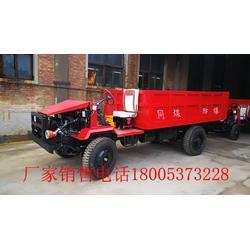 供应煤矿5吨防爆胶轮车 5吨防爆胶轮车图片