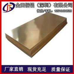 厂家零售H62黄铜板,H60-2耐磨黄铜板 C2680黄铜板图片