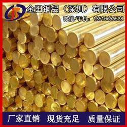 热销H65黄铜棒 方棒 H70黄铜六角棒 H90拉花黄铜棒图片