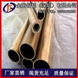 销售易切削H65铜管切割 C3601进口黄铜管 毛细铜管图片