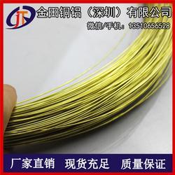 铜线材厂家 H68硬黄铜线、C2680环保黄铜线 黄铜丝图片