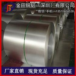 现货供应B19白铜带、进口C71000白铜带、B25白铜带分条图片