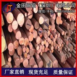 高彈性碲銅棒,優質QTe0.5碲銅管,高耐磨C14500碲銅棒圖片