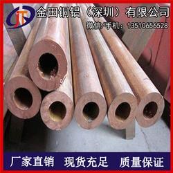 热销QBe1.9铍青铜管、QSi3-1硅青铜管、弹簧专用硅青铜线图片