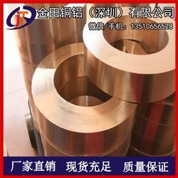 C63000铝青铜带、QAL9-2铝青铜带、C61000进口铝青铜线图片
