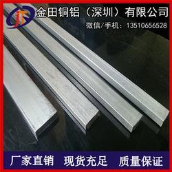 供应2024特厚铝板,耐磨2A12铝合金排,铝扁排10x18mm图片