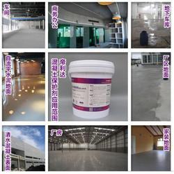 天津混凝土耐磨保护剂-帝利达图片