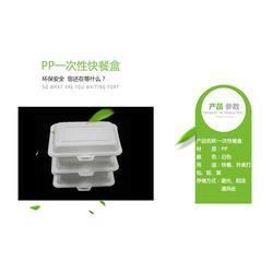 汕头吸塑盒-订制吸塑盒-旭康定制厂家(优质商家)