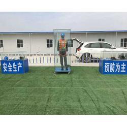 合肥焱众电子科技-工地安全体验馆多少钱-滁州工地安全体验馆图片
