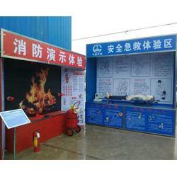 建筑施工vr安全体验馆-安庆vr安全体验馆-合肥焱众电子科技图片