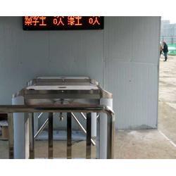 合肥小区门禁系统-合肥焱众电子科技-小区门禁系统供应商图片