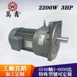 台湾万鑫齿轮减速电机-宇鑫YUSIN闪电发货图片