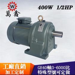 减速电机、台湾卧式减速电机、宇鑫YUSIN电机马达图片