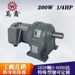 台湾减速马达、宇鑫YUSIN异步电动机图片