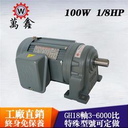 万鑫卧式齿轮减速马达-齿轮减速马达-宇鑫YUSIN厂家定做图片