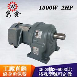 东莞1.5KW减速马达接线图、宇鑫YUSIN厂家包邮图片