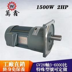 零售立式减速电机、宇鑫YUSIN电动马达、立式减速电机图片