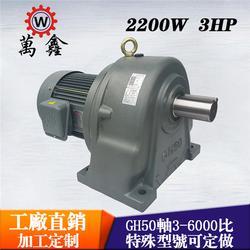 gh卧式减速电机大量现货、YUSIN宇鑫马达图片