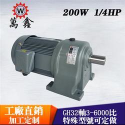 宇鑫YUSIN厂家包邮-减速电机32轴-减速电机32轴图片