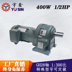 广东马达卧式减速电机,卧式减速电机,宇鑫YUSIN厂家制造图片