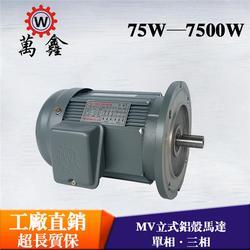 YUSIN宇鑫马达、普通电机规格大全、普通电机图片